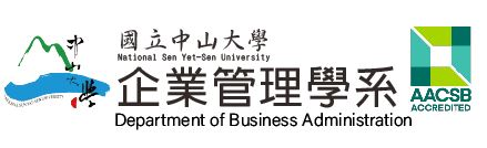 NSYSU Department of Business Administration