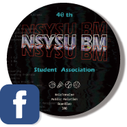 Student Association(Open new window)